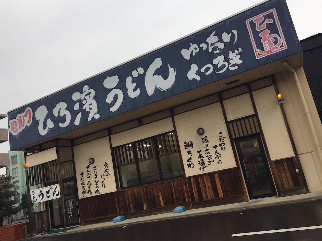 f:id:tsumashir0chan:20190120162239j:image