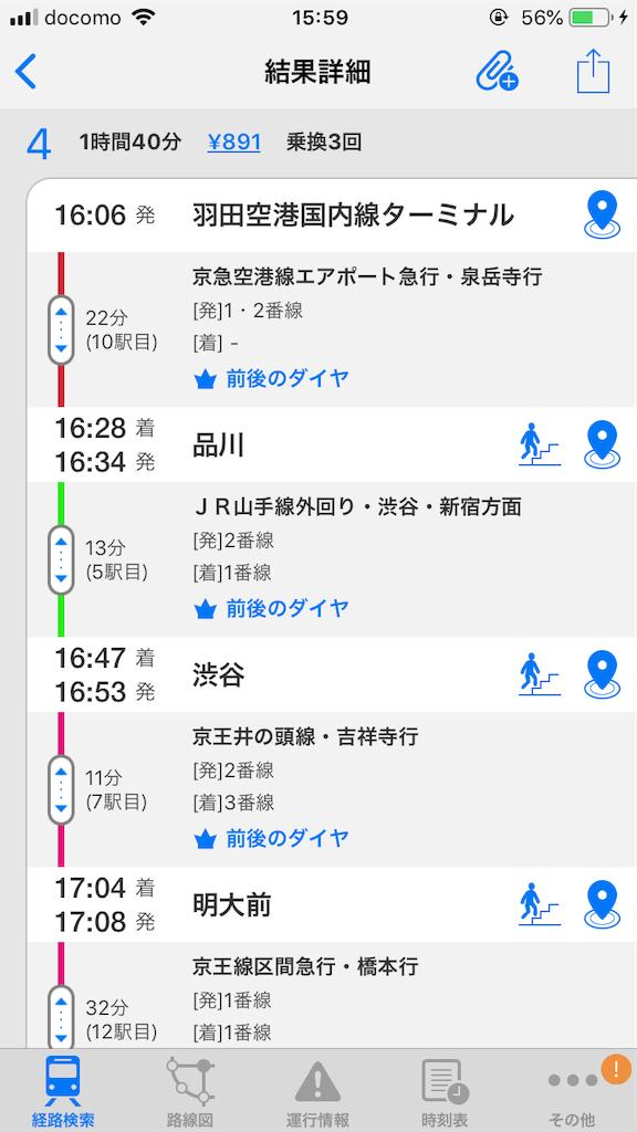 f:id:tsumashir0chan:20190121232523p:image