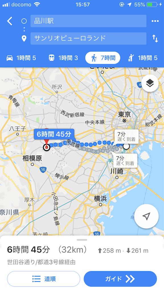 f:id:tsumashir0chan:20190121232606p:image