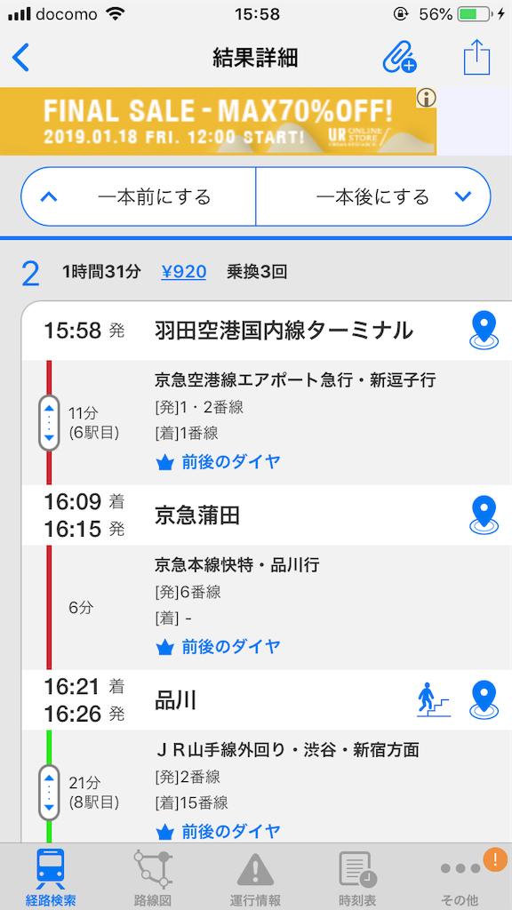 f:id:tsumashir0chan:20190121232624p:image