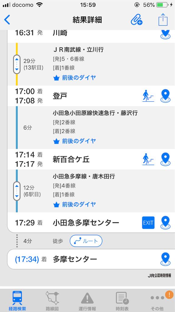 f:id:tsumashir0chan:20190121232640p:image