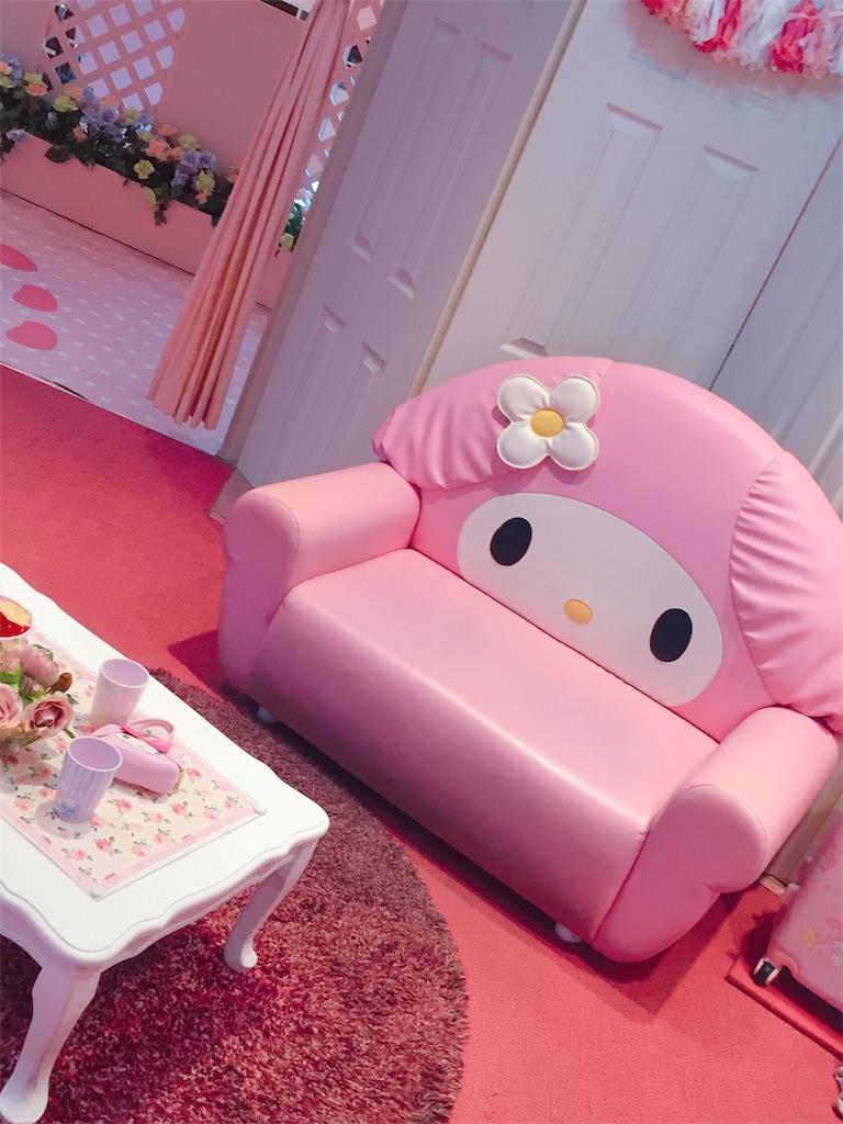 f:id:tsumashir0chan:20190121233633j:image