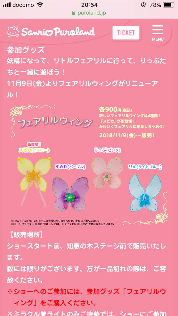f:id:tsumashir0chan:20190121233952p:image
