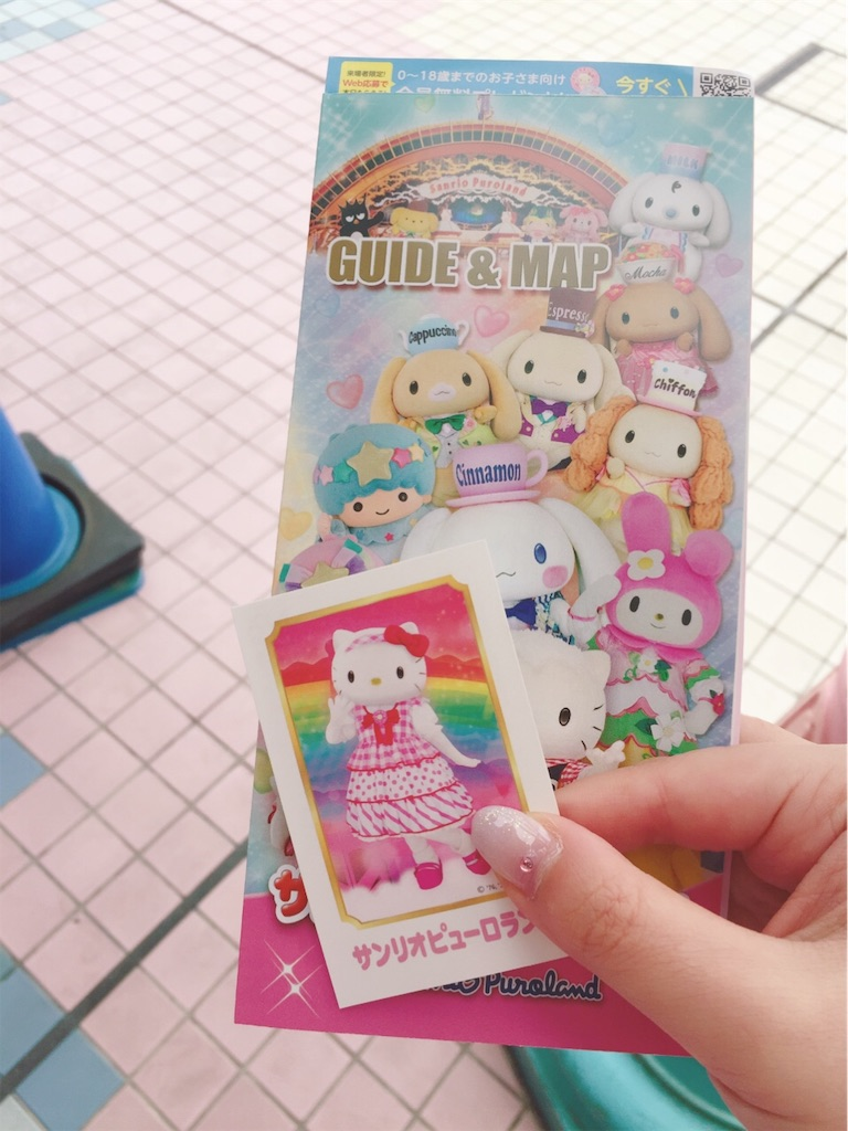 f:id:tsumashir0chan:20190122174239j:image