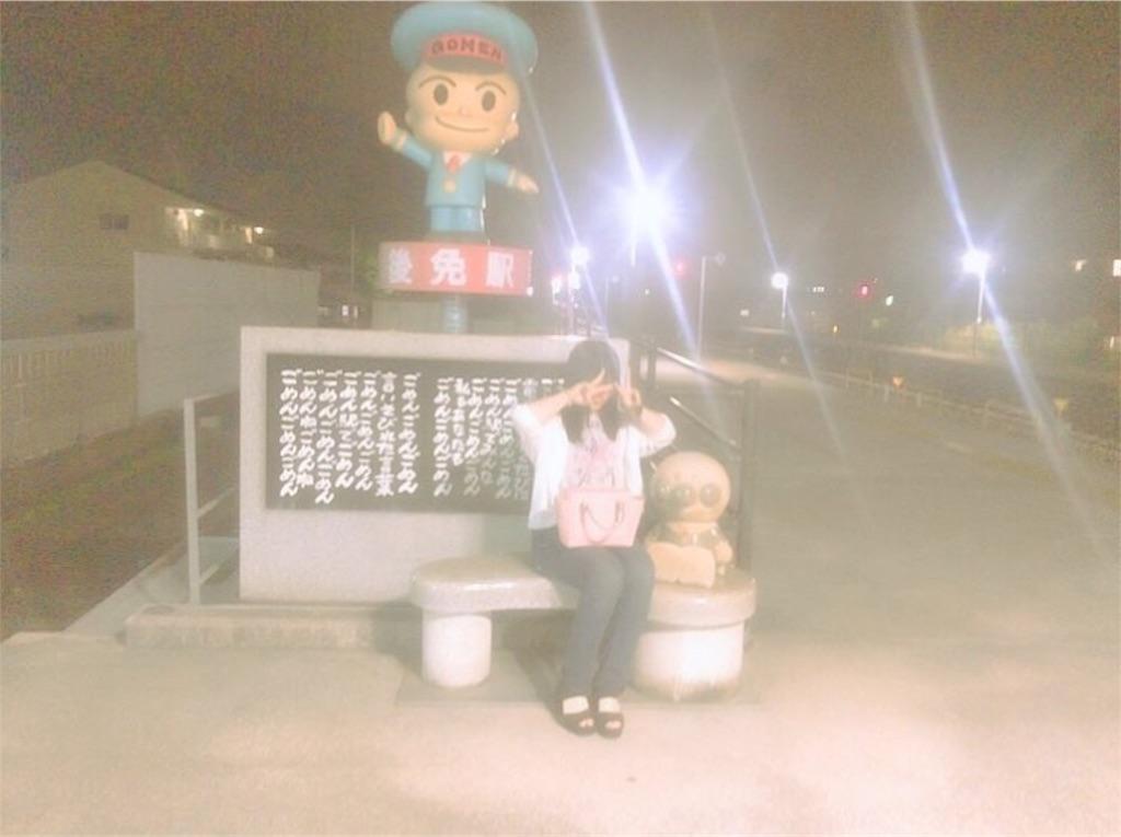 f:id:tsumashir0chan:20190122213958j:image