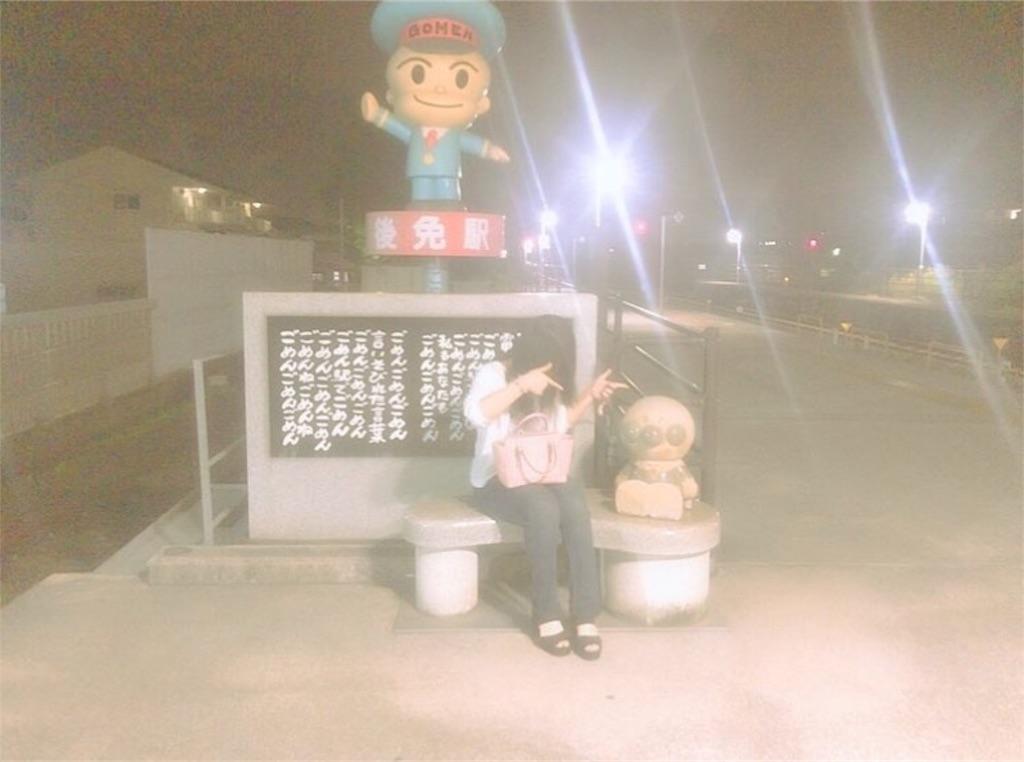 f:id:tsumashir0chan:20190122214158j:image