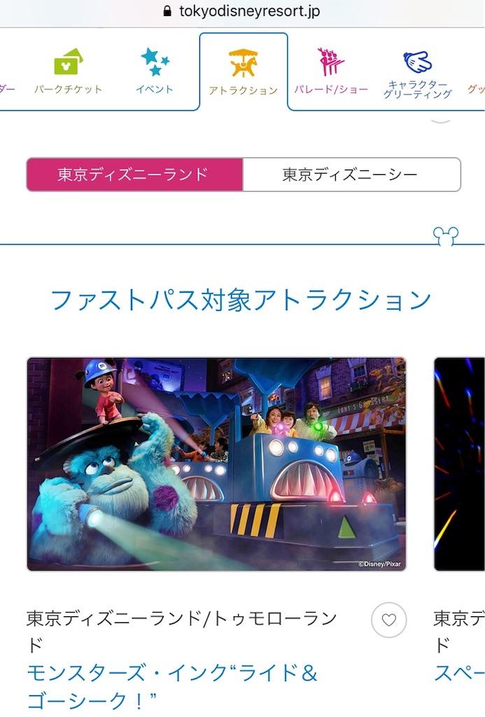 f:id:tsumashir0chan:20190125145710j:image