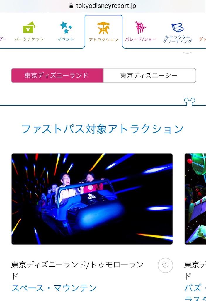 f:id:tsumashir0chan:20190125145914j:image