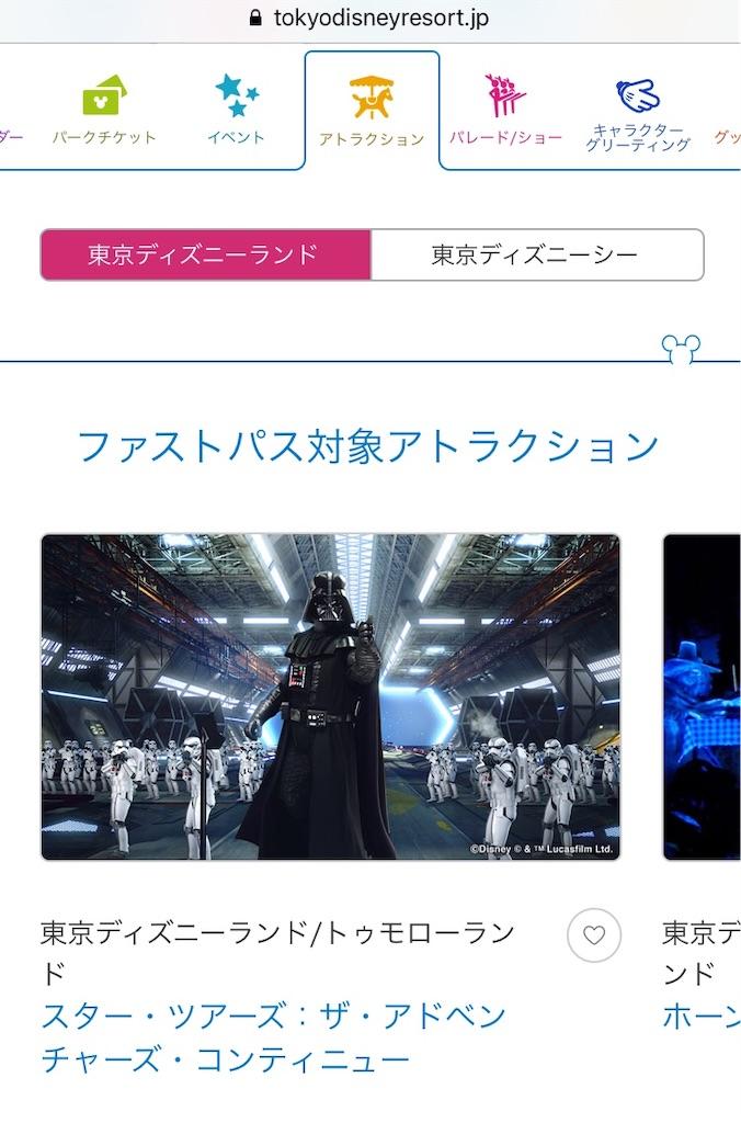 f:id:tsumashir0chan:20190125150054j:image