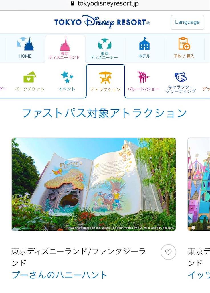 f:id:tsumashir0chan:20190125150406j:image