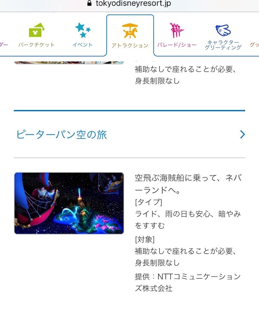 f:id:tsumashir0chan:20190125154446j:image