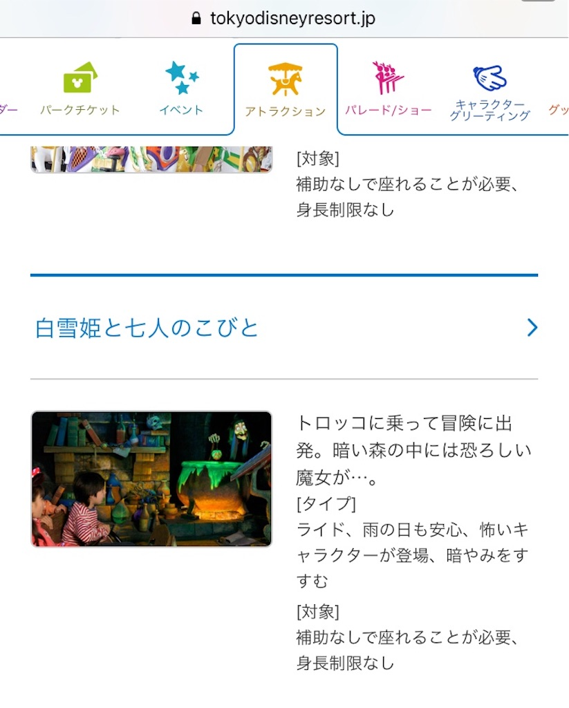 f:id:tsumashir0chan:20190125154959j:image