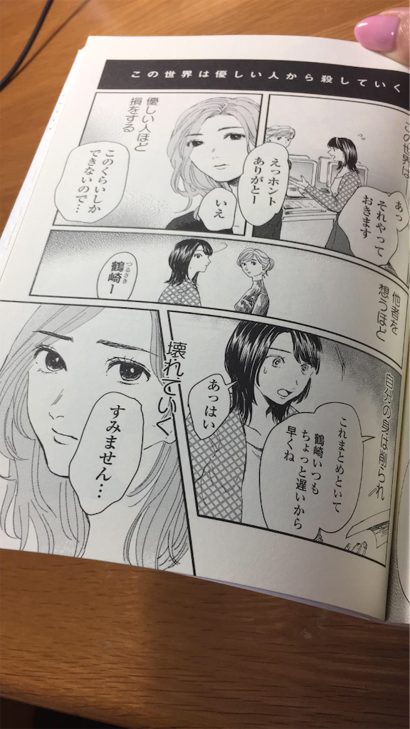 f:id:tsumashir0chan:20190128220823p:image