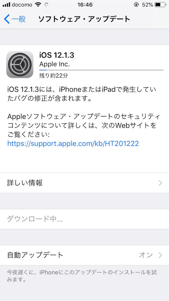 f:id:tsumashir0chan:20190129212850p:image