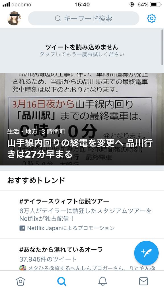 f:id:tsumashir0chan:20190129212902p:image