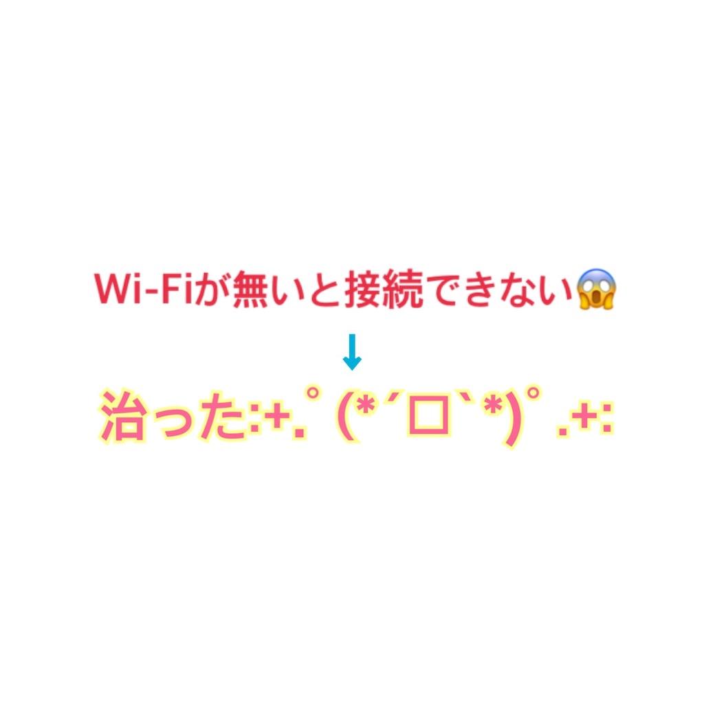 f:id:tsumashir0chan:20190129214337j:image