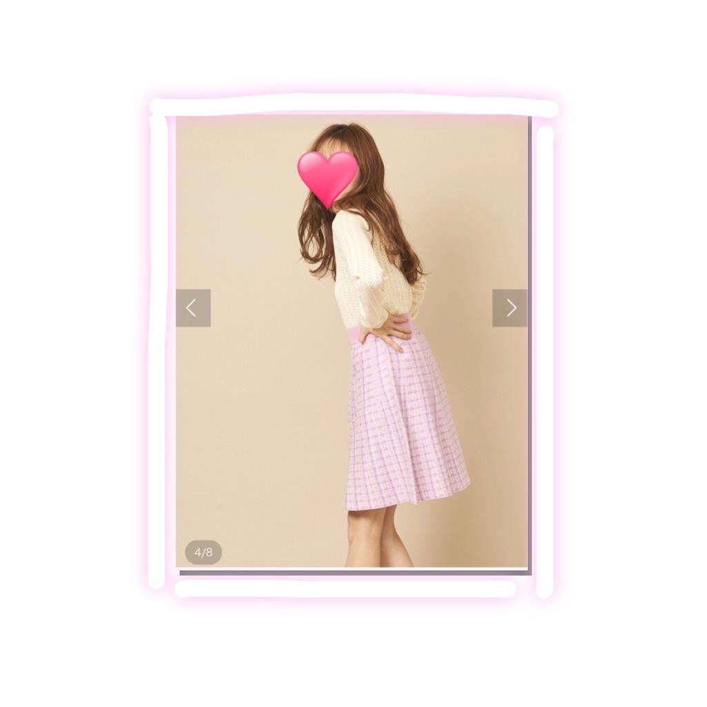 f:id:tsumashir0chan:20190201000356j:image
