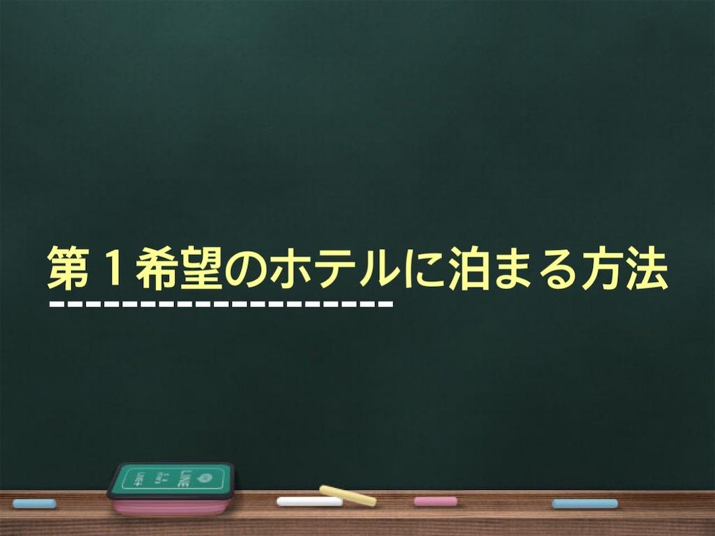 f:id:tsumashir0chan:20190202124342j:image