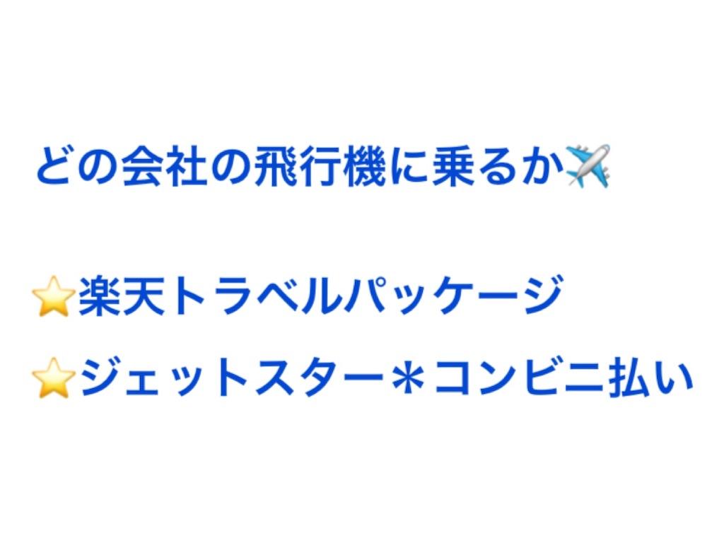 f:id:tsumashir0chan:20190205111357j:image