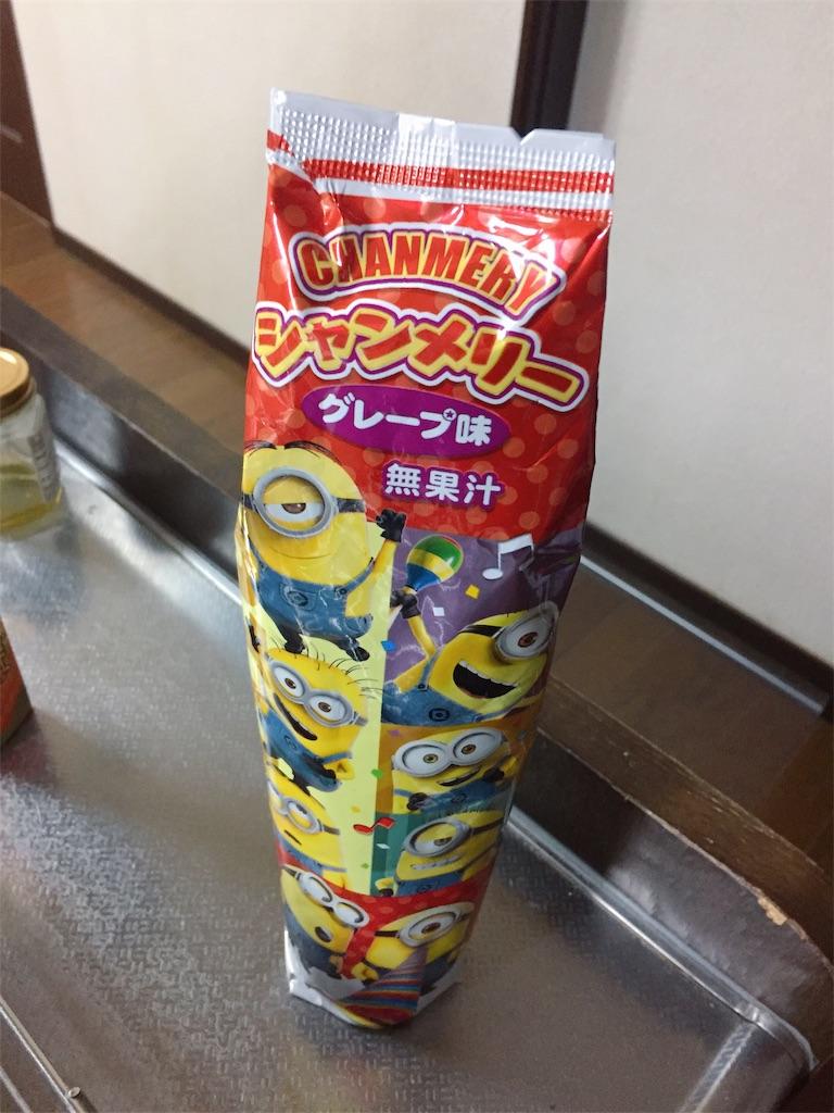 f:id:tsumashir0chan:20190207125532j:image