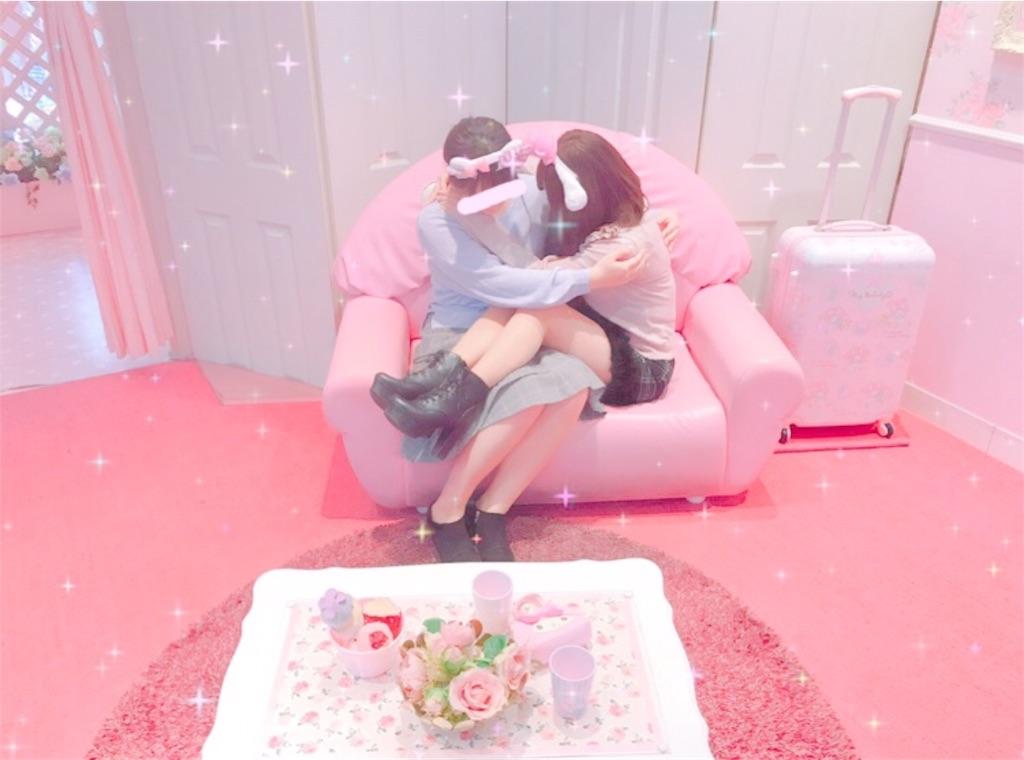 f:id:tsumashir0chan:20190208002556j:image