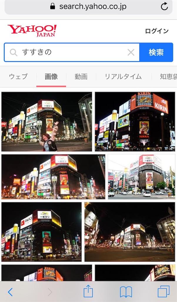 f:id:tsumashir0chan:20190212152748j:image
