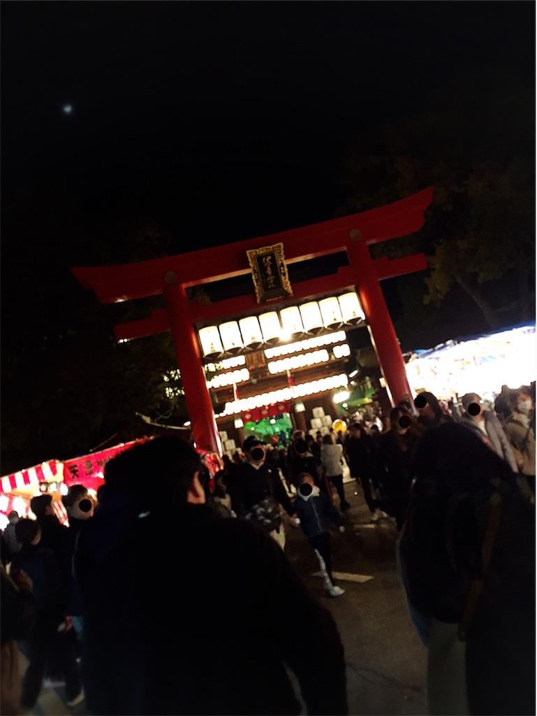 f:id:tsumashir0chan:20190213222558j:image