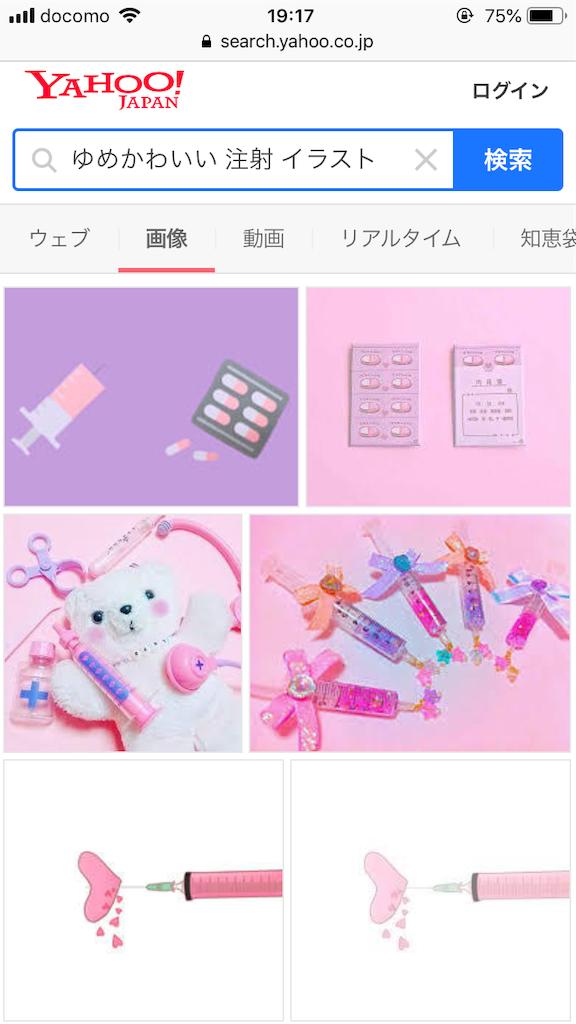 f:id:tsumashir0chan:20190215191952p:image