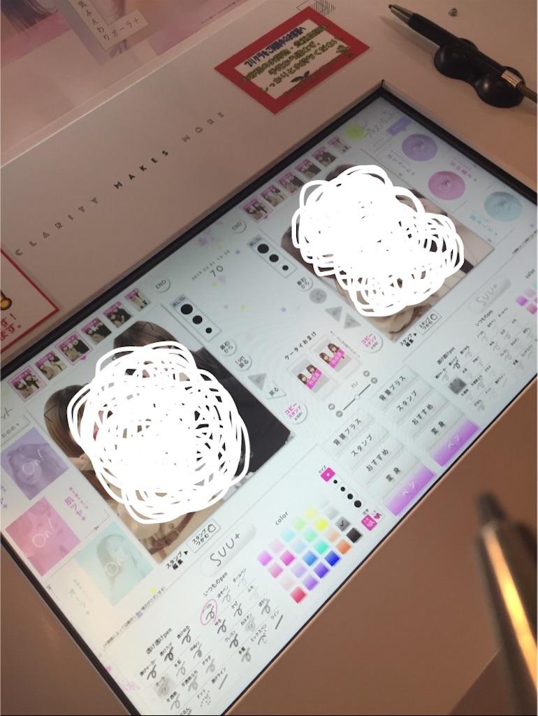 f:id:tsumashir0chan:20190222123841j:image