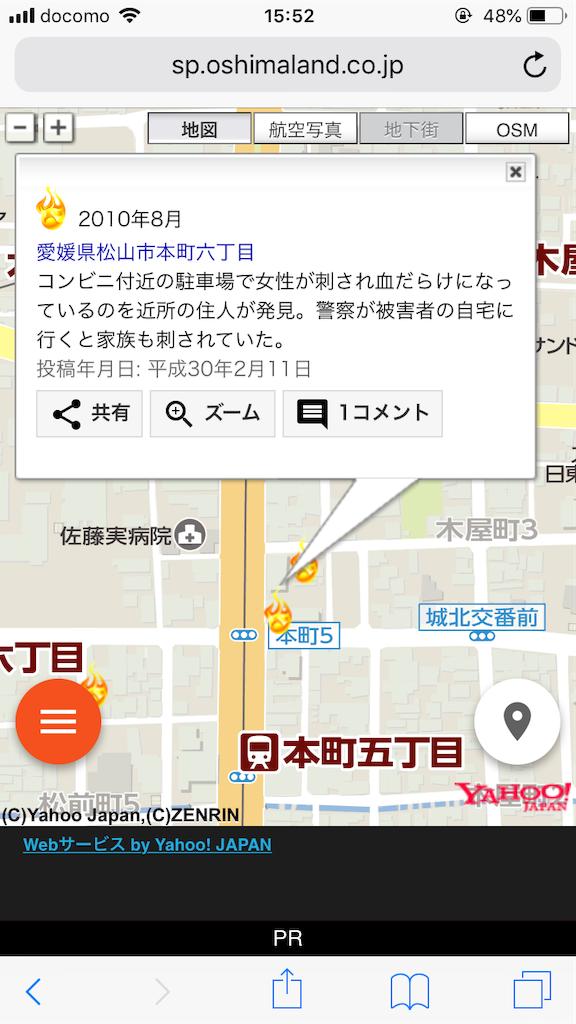 f:id:tsumashir0chan:20190224123717p:image