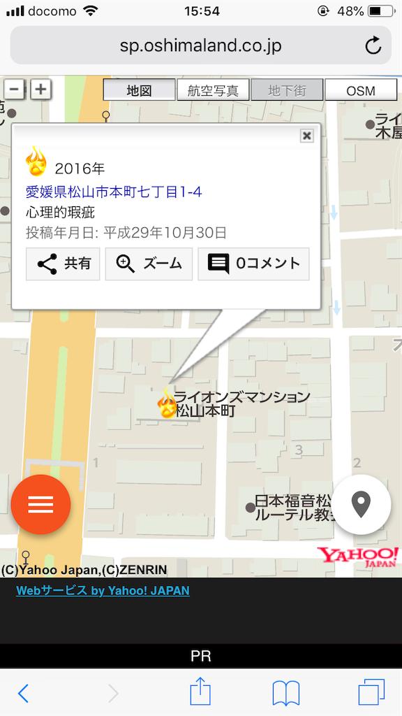 f:id:tsumashir0chan:20190224123722p:image