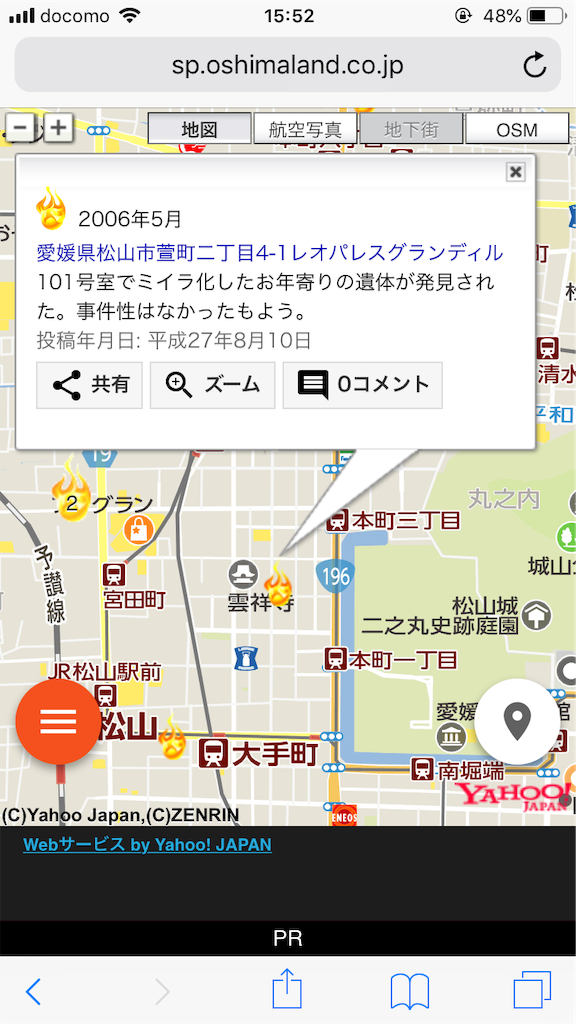 f:id:tsumashir0chan:20190224123731p:image