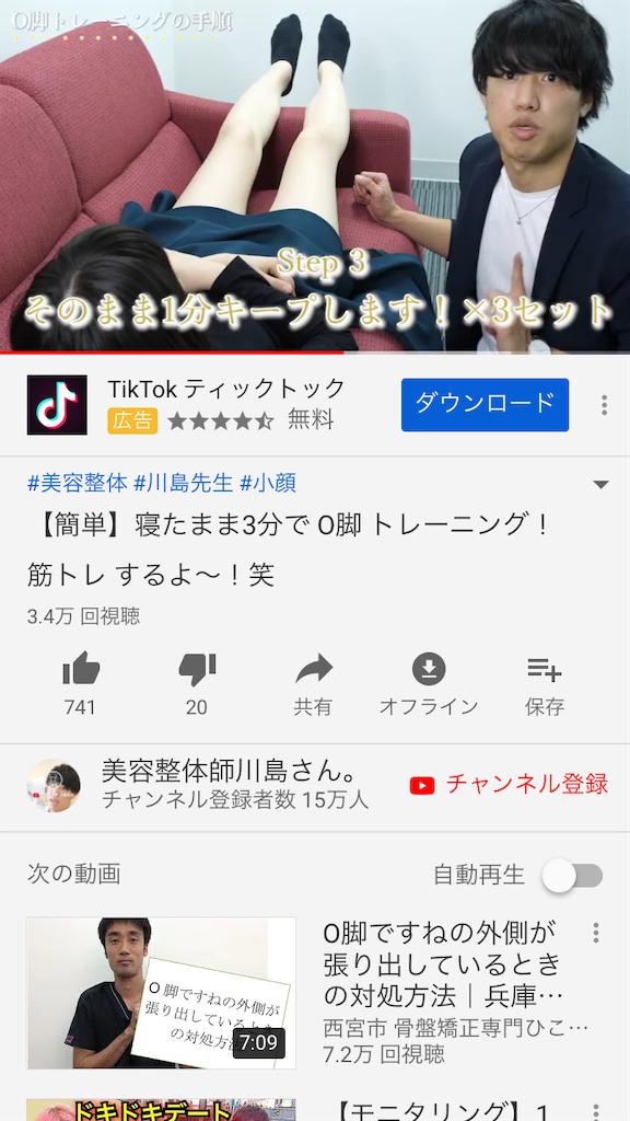 f:id:tsumashir0chan:20190304103840p:image