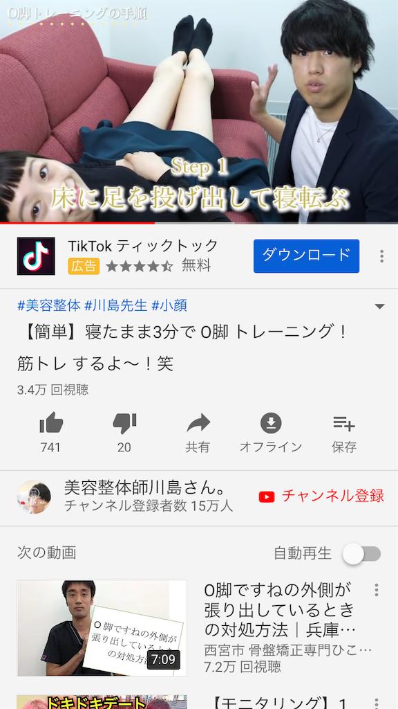 f:id:tsumashir0chan:20190304103848p:image