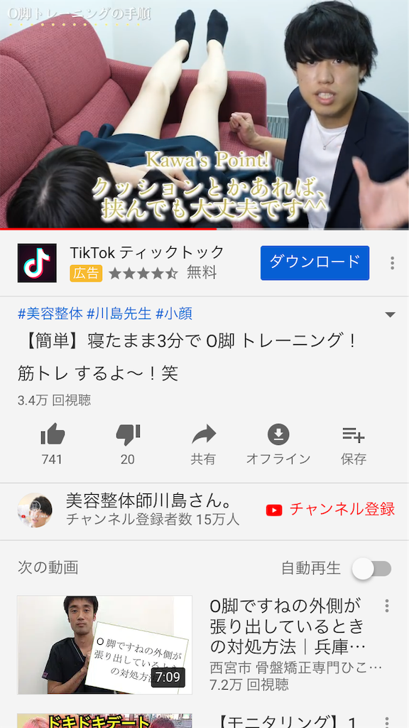 f:id:tsumashir0chan:20190304103856p:image