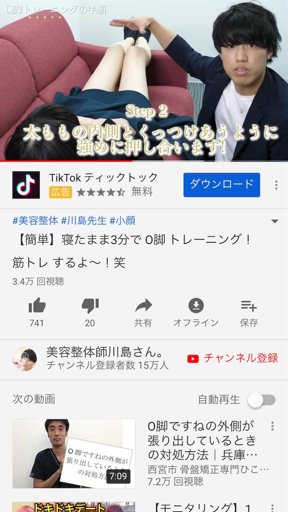f:id:tsumashir0chan:20190304103905p:image
