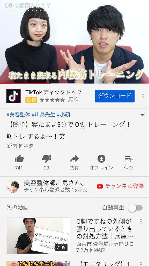 f:id:tsumashir0chan:20190304103914p:image