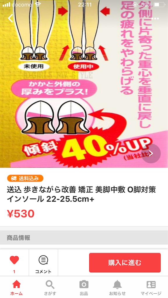 f:id:tsumashir0chan:20190304103929p:image
