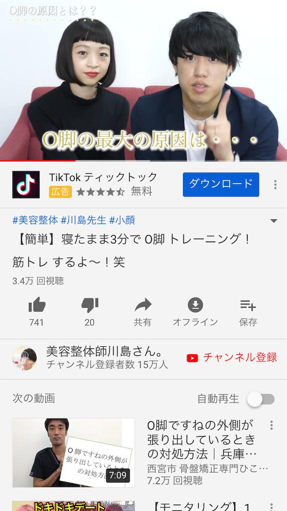 f:id:tsumashir0chan:20190304103946p:image