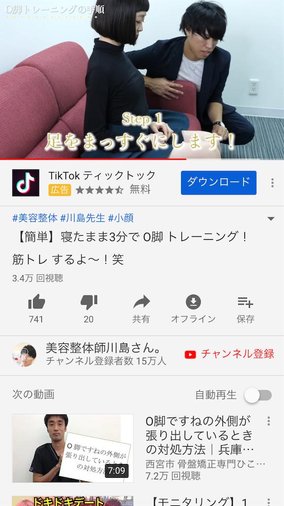 f:id:tsumashir0chan:20190304104001p:image