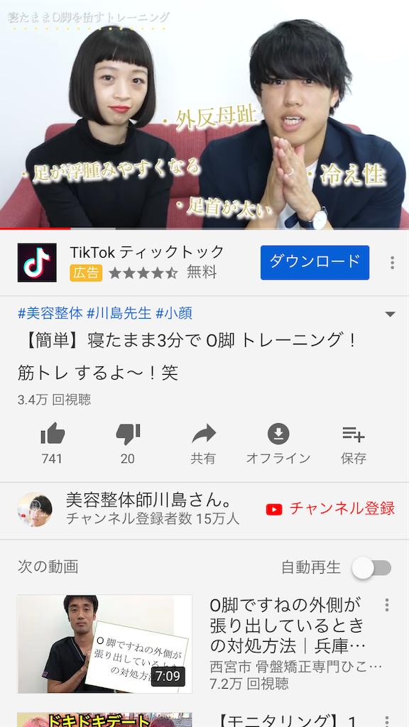 f:id:tsumashir0chan:20190304104011p:image