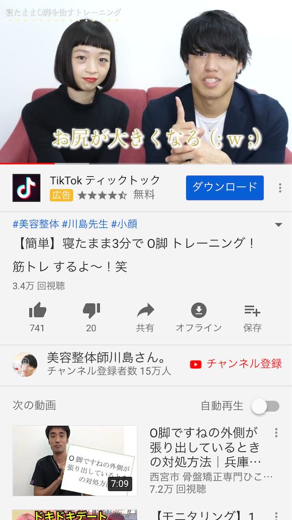 f:id:tsumashir0chan:20190304104028p:image
