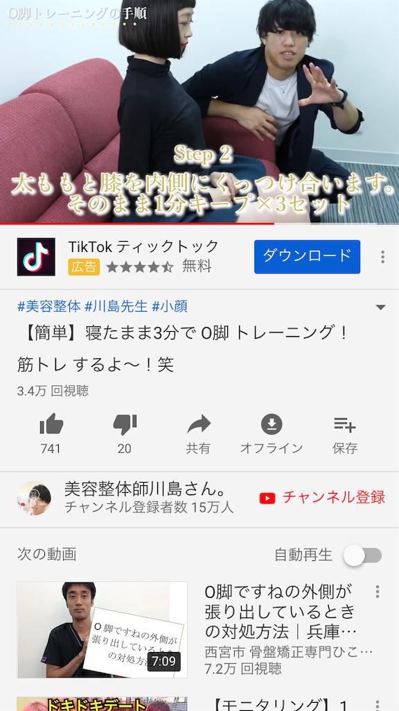 f:id:tsumashir0chan:20190304104045p:image