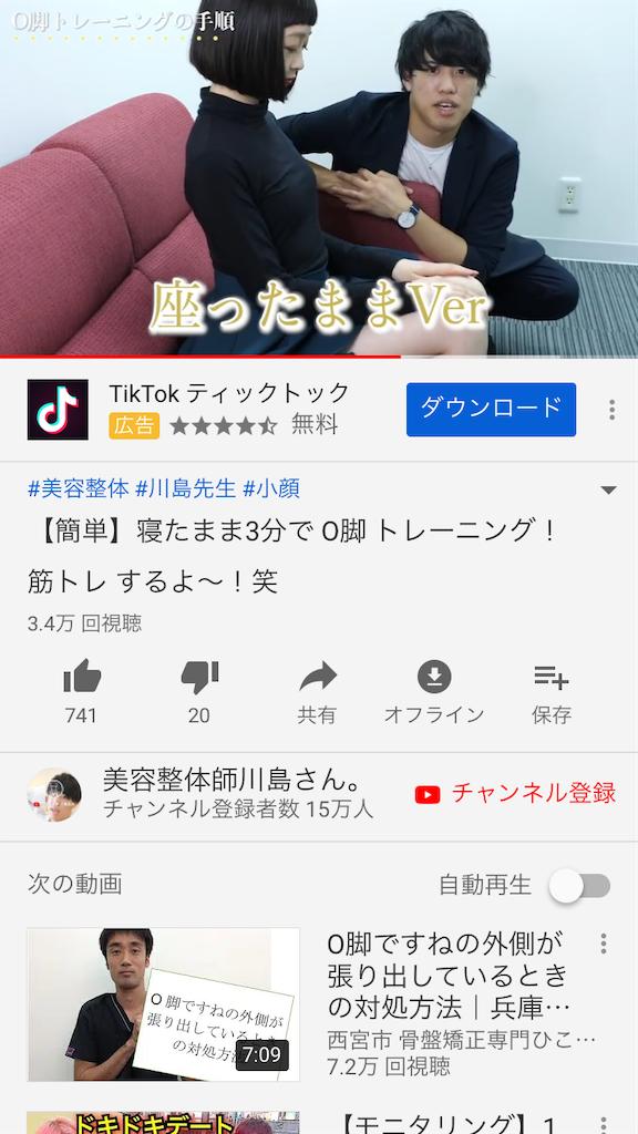 f:id:tsumashir0chan:20190304104057p:image