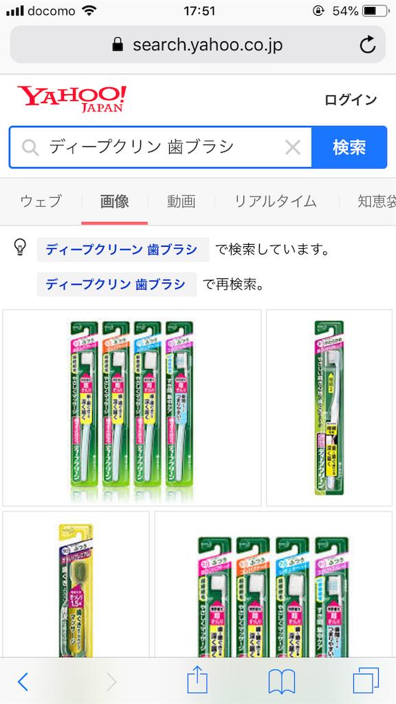 f:id:tsumashir0chan:20190305115729p:image