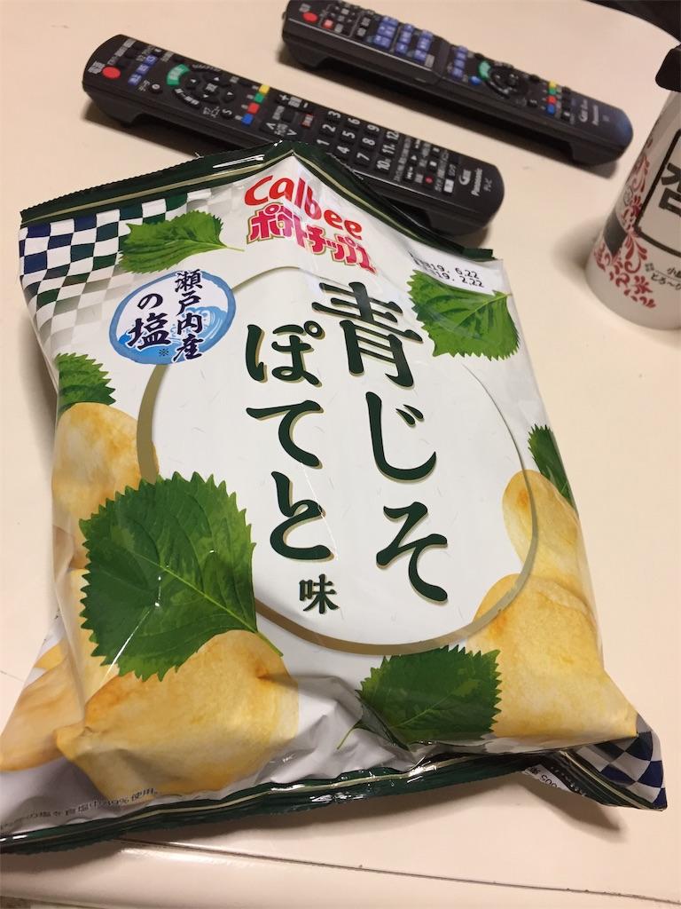 f:id:tsumashir0chan:20190306211055j:image