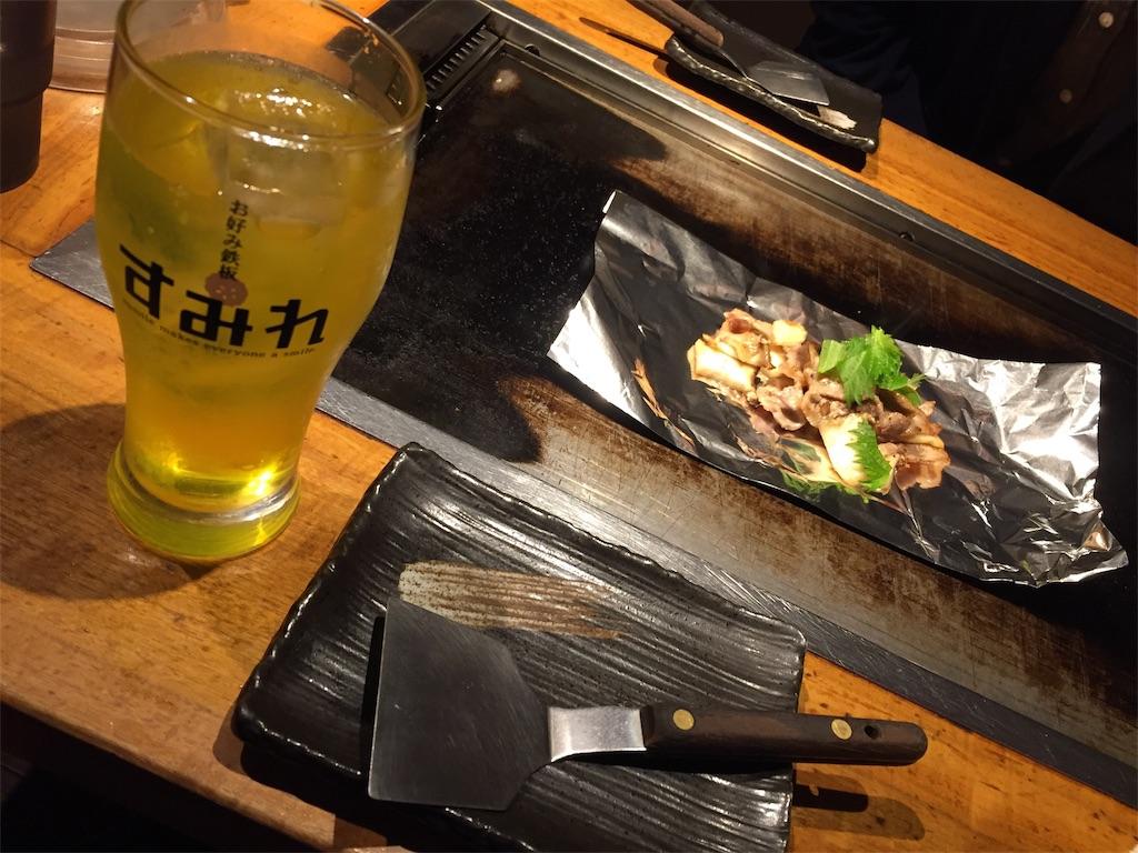 f:id:tsumashir0chan:20190307220646j:image