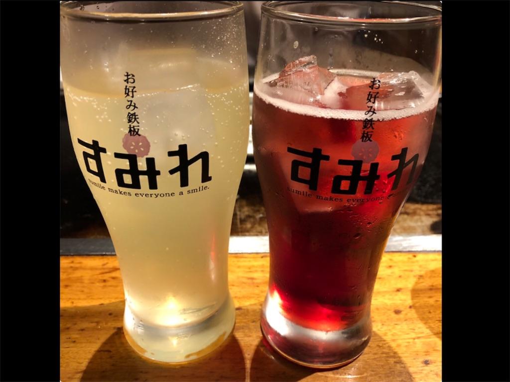 f:id:tsumashir0chan:20190307220713j:image