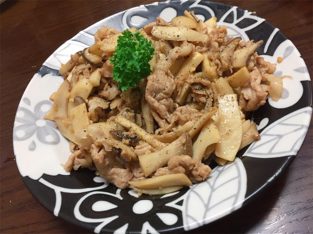 f:id:tsumashir0chan:20190311135456j:image