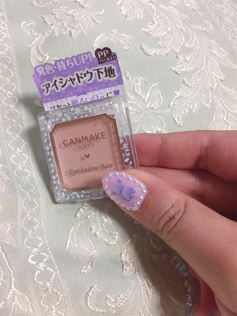 f:id:tsumashir0chan:20190312205711j:image